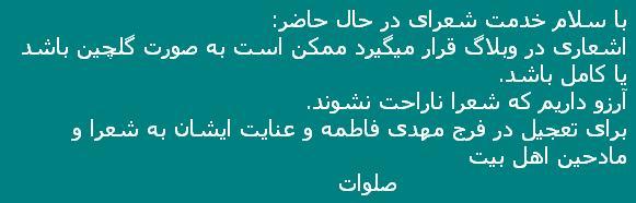 کانال+تلگرام+نوحه+خوانی+ترکی